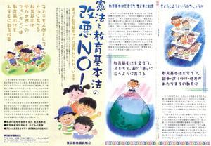 Tokyoso1_7